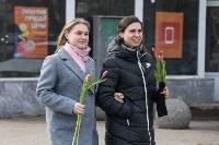 Полиция поздравила тулячек с 8 Марта, Фото: 34