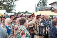 Фестиваль в Крапивке-2021, Фото: 19