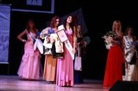 Мисс Тульская область - 2014, Фото: 484