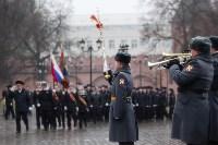 День полиции в Тульском кремле. 10 ноября 2015, Фото: 69