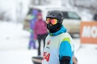 II-ой этап Кубка Тулы по сноуборду., Фото: 68