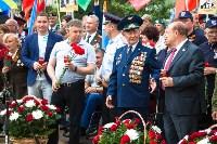 День ветерана боевых действий. 31 мая 2015, Фото: 75