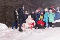 Дед Мороз в Туле, Фото: 30
