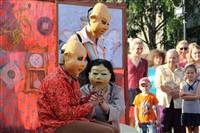 Открытие Фестиваля уличных театров «Театральный дворик», Фото: 13