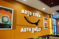 Заказываем вкусные роллы и пиццу на дом или в офис!, Фото: 6