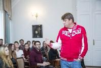 Мастер-класс от Дмитрия Губерниева, Фото: 22