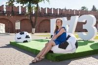 В Туле открылось новая молодежная площадка «Газон». Фоторепортаж, Фото: 10