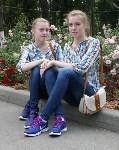 Парад близнецов 2016, Фото: 28
