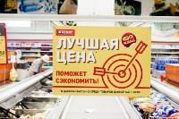 Региональная мониторинговая группа «Чистая цена» в Алексине, Фото: 6