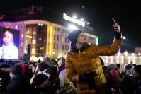 "Концерт группы ""Иванушки"" на площади Ленина, Фото: 40"