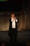 Кинофестиваль «Улыбнись, Россия». Открытие., Фото: 124
