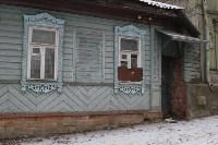 Кварталы в историческом центре Тулы, Фото: 22