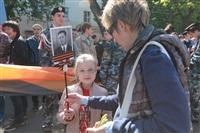 "По Туле прошла колонна ""Бессмертного полка"", Фото: 158"