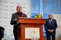 Награждение лауреатов премии «Ясная Поляна», Фото: 18