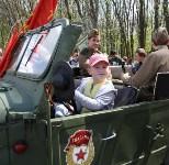Митинг в День Победы в Центральном парке, Фото: 14