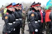 Оружейная Россия, 08.10.2015, Фото: 91