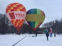 Полет на воздушном шаре, Фото: 2