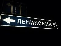 Туляк едет на Чёрное море на велосипеде, Фото: 20