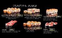 Обожаю роллы! Тульские заведения японской кухни, Фото: 9