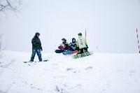 I-й этап Кубка Тулы по горным лыжам и сноуборду., Фото: 81