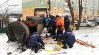 """В Туле вмерзла в лед """"Лада"""", Фото: 16"""