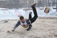 III ежегодный турнир по пляжному волейболу на снегу., Фото: 92
