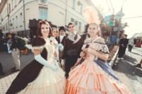 Театральное шествие в День города-2014, Фото: 95