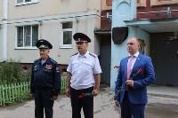 Открытие мемориальной доски Геннадию Бондареву, Фото: 5