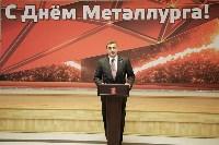 Алексей Дюмин наградил сотрудников «Тулачермета», Фото: 35