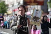"По Туле прошла колонна ""Бессмертного полка"", Фото: 241"