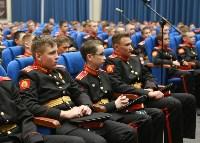 Присяга в Тульском суворовском училище: фоторепортаж, Фото: 71