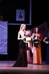 Мисс Тульская область - 2014, Фото: 421