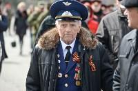 Репетиция Парада Победы в подмосковном Алабино, Фото: 184