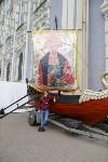День пряника в Туле: Большой фоторепортаж, Фото: 69