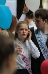 День города в Новомосковске, Фото: 11