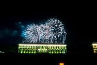 """Концерт группы """"А-Студио"""" на Казанской набережной, Фото: 129"""