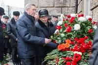 Открытие мемориальной доски Аркадию Шипунову, 9.12.2015, Фото: 43