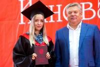 Вручение дипломов магистрам ТулГУ, Фото: 96