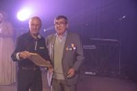 Сотрудников Туламашзавода поздравили с Днем машиностроителя, Фото: 96