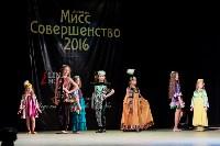 Мисс Совершенство 2016, Фото: 27