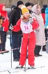 «Яснополянская лыжня - 2016», Фото: 108