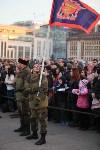 Празднование годовщины воссоединения Крыма с Россией в Туле, Фото: 78