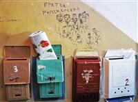 Домики для писем, Фото: 18