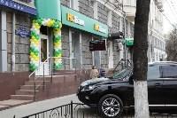 НС Банк открыл на ул. Первомайской операционный офис «Тульский», Фото: 3