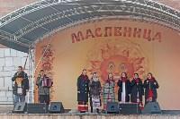Масленица-2020, Фото: 10