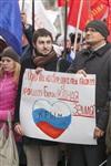 В Туле проходит митинг в поддержку Крыма, Фото: 24