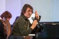 Юрий Башмет приглашает юных туляков в свой оркестр, Фото: 43