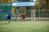 1/2 финала Кубка «Слободы» по мини-футболу 2014, Фото: 22