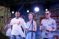 «Битва за «Нашествие»: «Васильков & коты» представят Тулу на фестивале, Фото: 100