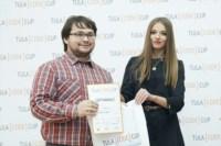 В Туле прошел конкурс программистов TulaCodeCup 2014, Фото: 5